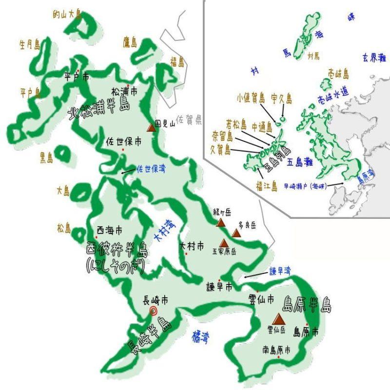 長崎県 地理と地図。半島や湾、島々の名前