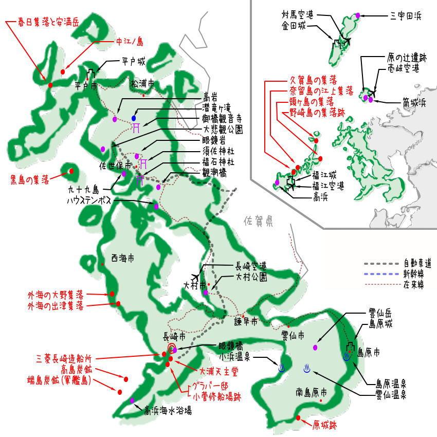 長崎県の観光地・名所一覧・地図
