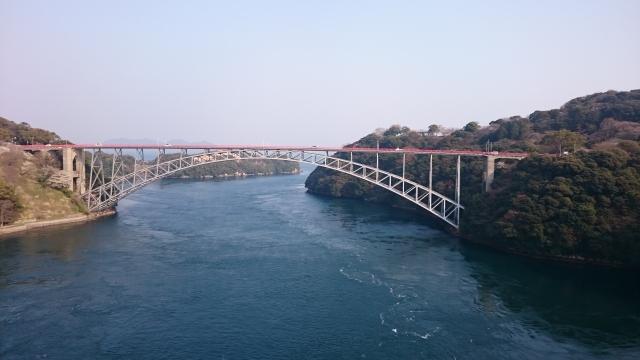 西海橋(西彼杵半島北西部―針尾島)