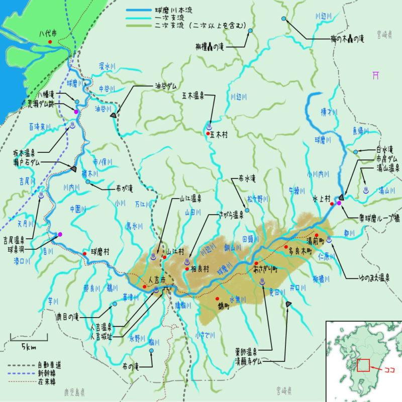 球磨川 本流と支流、その流域地図