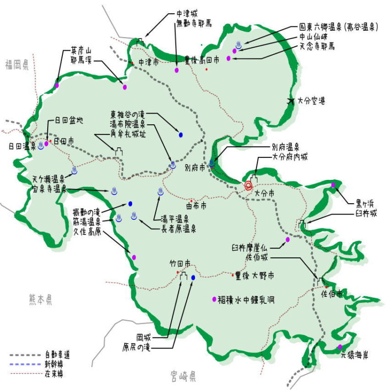 大分県の観光地・名所一覧・地図