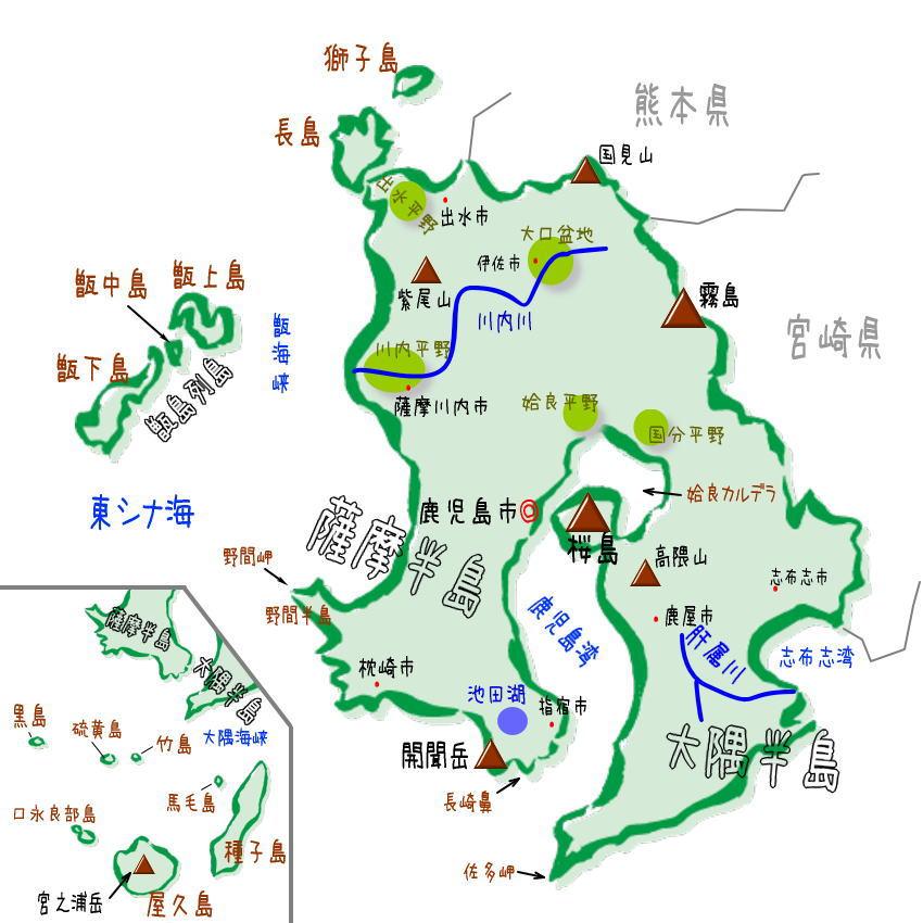 鹿児島県の地理・地勢・地図。半島、湾、岬、山河の名前など