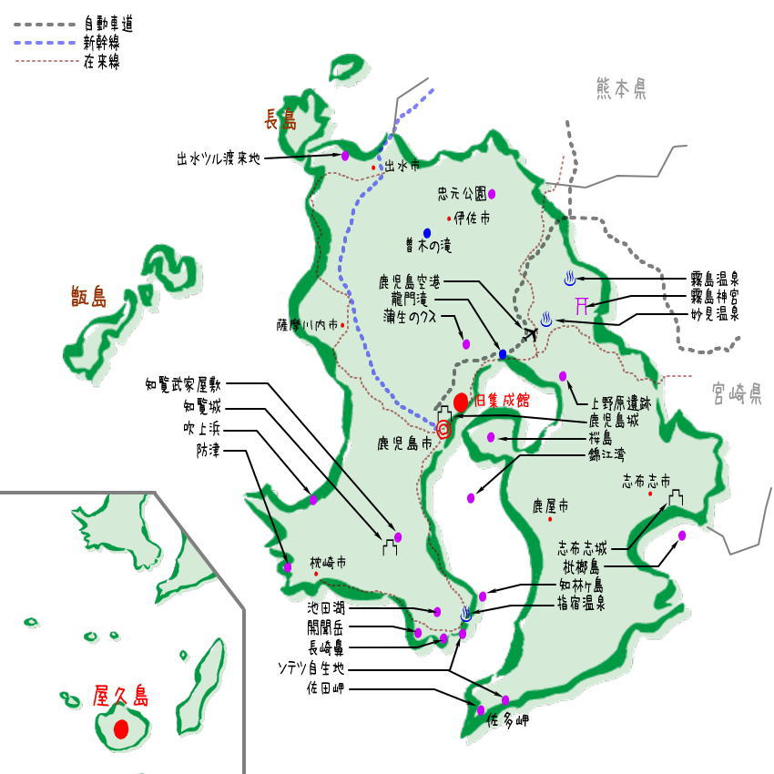 鹿児島県の観光地・名所一覧・地図